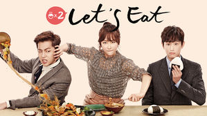 Let's Eat 3 is gearing up for a summer release